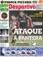 Desportivo de Guimarães - 2018-12-18