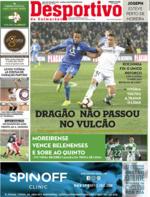 Desportivo de Guimarães - 2019-02-05