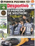 Desportivo de Guimarães - 2019-03-05