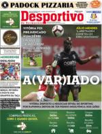 Desportivo de Guimarães - 2019-03-12