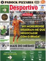 Desportivo de Guimarães - 2019-04-16