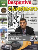 Desportivo de Guimarães - 2019-06-04