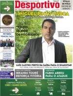 Desportivo de Guimarães - 2019-06-11