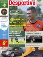 Desportivo de Guimarães - 2019-07-02