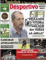 Desportivo de Guimarães - 2019-07-30