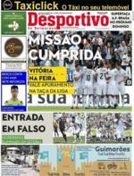 Desportivo de Guimarães - 2019-08-06