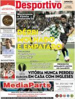 Desportivo de Guimarães - 2019-11-06
