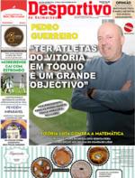 Desportivo de Guimarães - 2019-11-26
