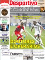 Desportivo de Guimarães - 2019-12-17
