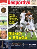 Desportivo de Guimarães - 2019-12-24