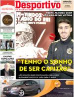 Desportivo de Guimarães - 2019-12-31