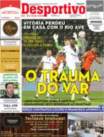 Desportivo de Guimarães - 2020-01-28