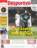 Desportivo de Guimarães - 2020-02-18
