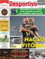 Desportivo de Guimarães - 2020-02-25