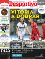 Desportivo de Guimarães - 2020-03-03
