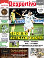 Desportivo de Guimarães - 2020-03-10
