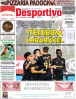 Desportivo de Guimarães - 2020-06-16