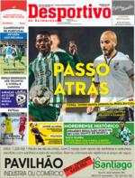 Desportivo de Guimarães - 2021-02-16