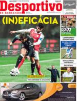 Desportivo de Guimarães - 2021-03-09