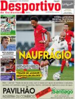 Desportivo de Guimarães - 2021-03-16