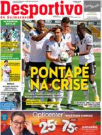 Desportivo de Guimarães - 2021-04-20