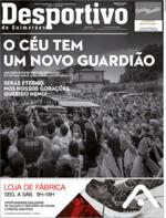 Desportivo de Guimarães - 2021-06-15
