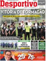 Desportivo de Guimarães - 2021-06-29