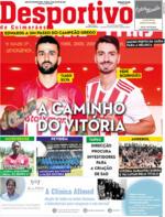 Desportivo de Guimarães - 2021-07-13