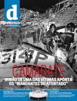 Domingo-CM - 2020-08-30