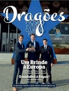 Dragões - 2014-12-30