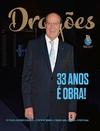 Dragões - 2015-03-28