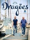 Dragões - 2015-07-04