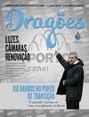Dragões - 2016-01-19
