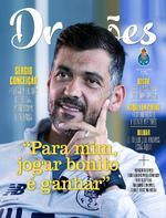 Dragões - 2017-07-10