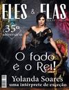 Eles&Elas - 2016-06-27