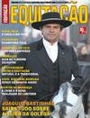 Equitação - 2014-12-11