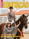 Equitação - 2015-05-05