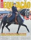 Equitação - 2016-02-23