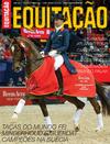 Equitação - 2016-04-29