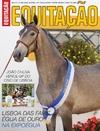 Equitação - 2016-06-15