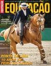 Equitação - 2016-08-02