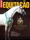 Equitação - 2016-10-12