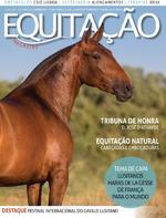 Equitação - 2017-07-19