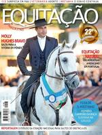 Equitação - 2017-12-20