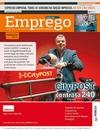 Expresso-Emprego - 2016-02-20