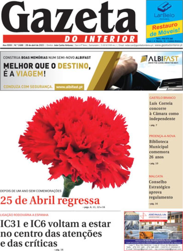Gazeta do Interior
