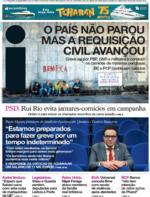 Jornal i - 2019-08-13