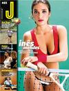 Revista J - O Jogo - 2015-08-02