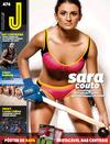 Revista J - O Jogo - 2015-10-04