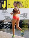 Revista J - O Jogo - 2015-12-06
